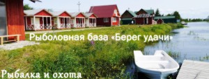 Рыболовная база в СПб